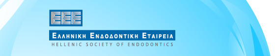 Ελληνική Ενδοδοντική Εταιρία